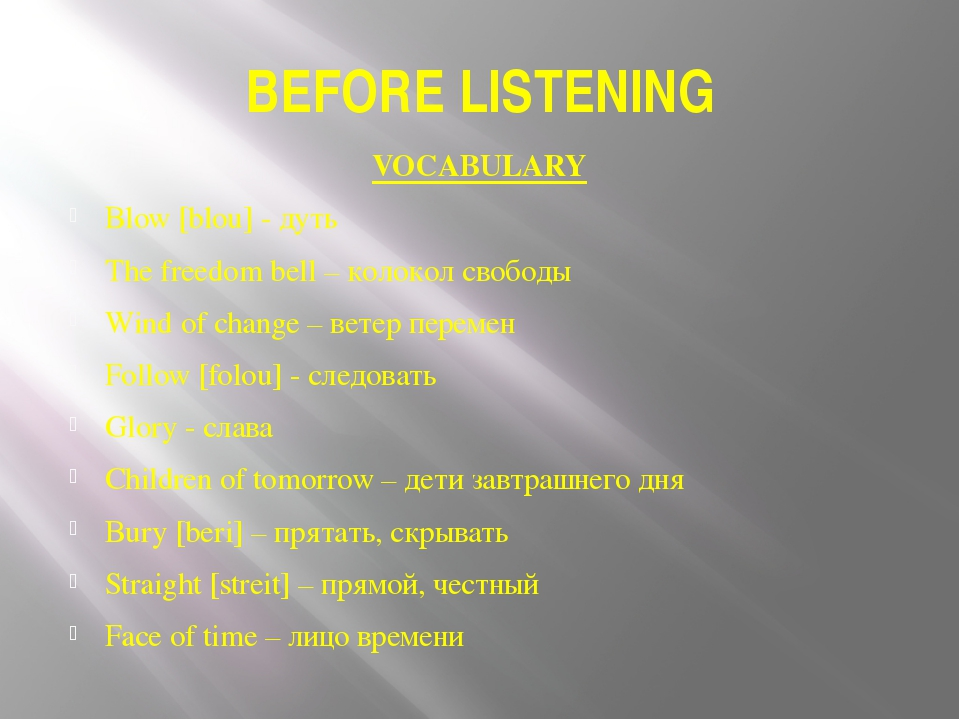 BEFORE LISTENING VOCABULARY Blow [blou] - дуть The freedom bell – колокол сво...