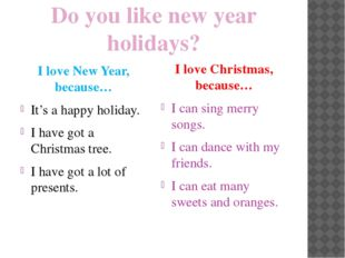 Do you like new year holidays? I love New Year, because… It's a happy holiday