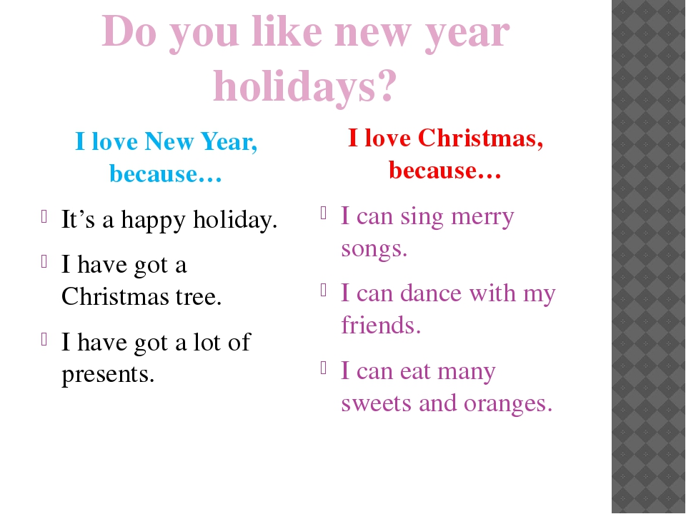 Do you like new year holidays? I love New Year, because… It's a happy holiday...