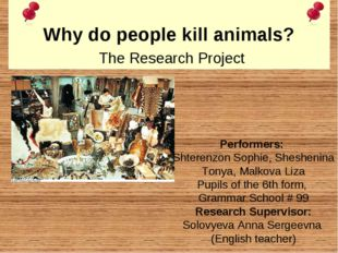 Why do people kill animals? The Research Project Performers: Shterenzon Soph
