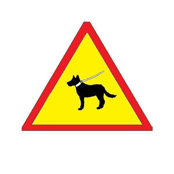 Экознак Выгул собак.jpg