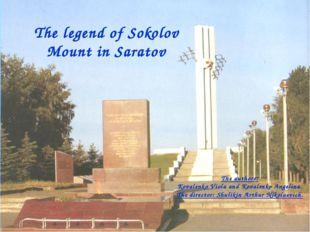 The legend of Sokolov Mount in Saratov The authors: Kovalenko Viola and Koval