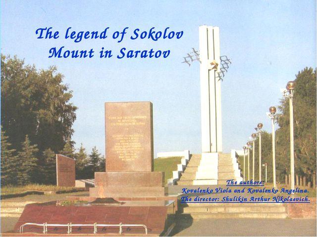 The legend of Sokolov Mount in Saratov The authors: Kovalenko Viola and Koval...
