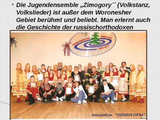 """Die Jugendensemble """"Zimogory´´ (Volkstanz, Volkslieder) ist außer dem Worones..."""