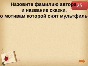 Мир прекрасно обошелся бы без литературы; еще лучше он обошелся бы без челов