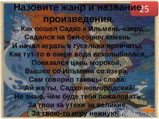 20 родился 16 марта 1868 г. в Нижнем Новгороде, в семье столяра-краснодеревщи