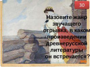 родился 31 марта в Петербурге; учился в одесской гимназии, из пятого класса
