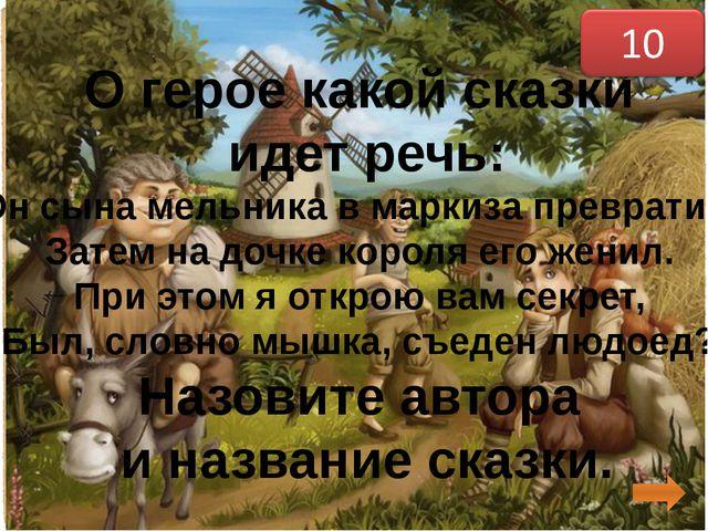 5 родился 26 мая 1799 года в Москве; в 12 лет был отвезен учиться в Царскосел...