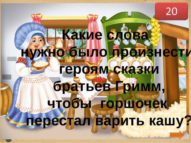 Олег усмехнулся – однако чело И взор омрачилися думой. В молчаньи, рукой опе...