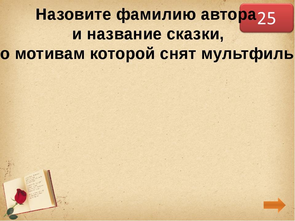Мир прекрасно обошелся бы без литературы; еще лучше он обошелся бы без челов...