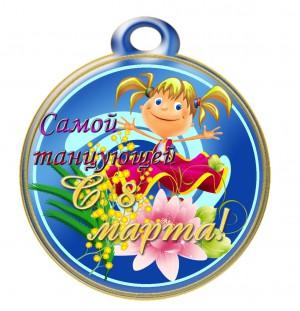 medal_8_marta_31-300x311