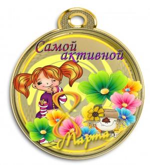 medal_8_marta_41-300x331