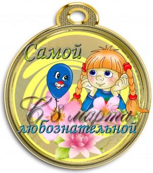 medalka_8_marta_31-300x339