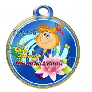 medal_8_marta_11-300x301
