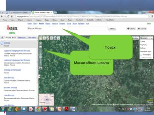 Посмотрим карту Москвы со спутника: для этого щелкнем по кнопке ПОКАЗАТЬ и вы