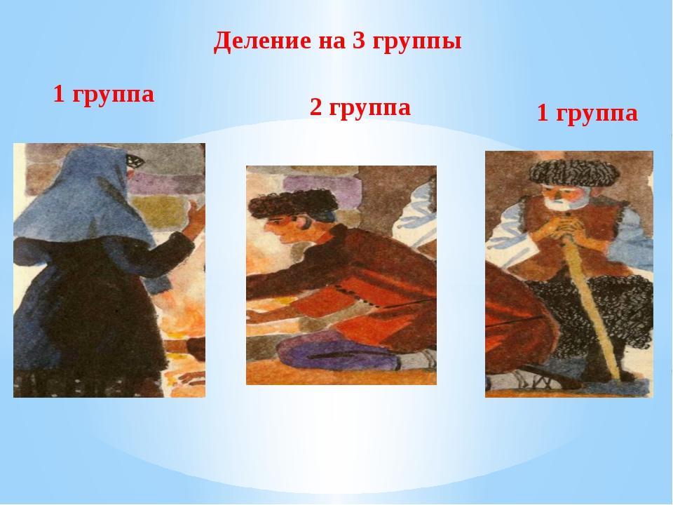 Сказка один заработанный рубль картинка