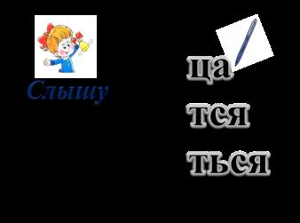 C:\Users\Bogdan\Desktop\Рисунок2.png