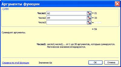 hello_html_m20cb6255.png