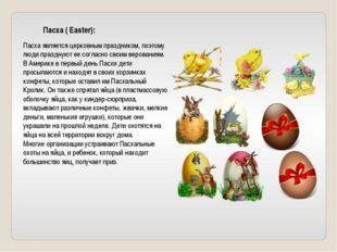 Пасха ( Easter):  Пасха является церковным праздником, поэтому люди праздную