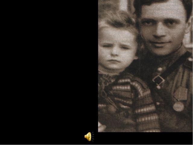 Прошёл войну и дошёл до Берлина Давид Самуилович Самойлов. 1920 - 1990 Творч...