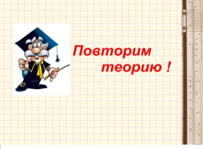 hello_html_2af8f311.png