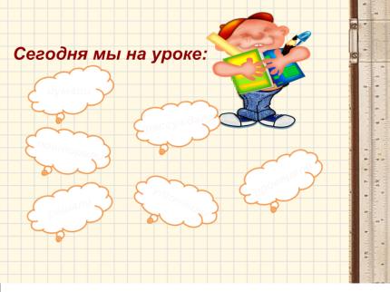 hello_html_m3647179e.png