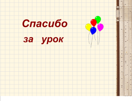 hello_html_m64f430b4.png