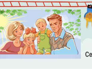 Подпись ПРИМЕЧАНИЕ Чтобы изменить изображение на этом слайде, выберите и удал
