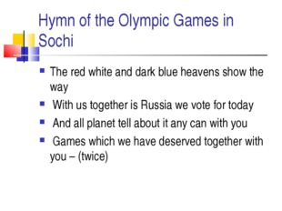 Hymn of the Olympic Games in Sochi The red white and dark blue heavens show t