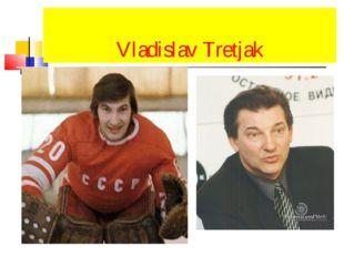 Vladislav Tretjak