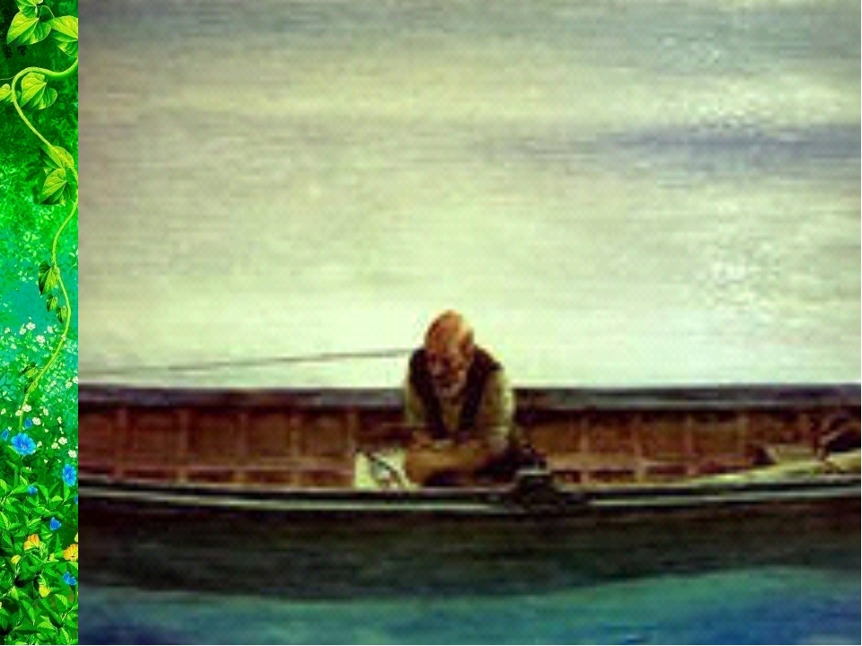 an analysis of the hemingway code heroes in the old man and the sea The old man and the sea can it is the idea of redefining success and victory that makes the old man and the sea, ernest hemingway's the art of manliness.
