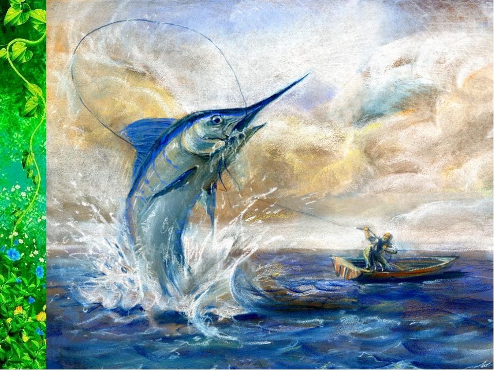 Рисуем старик и море