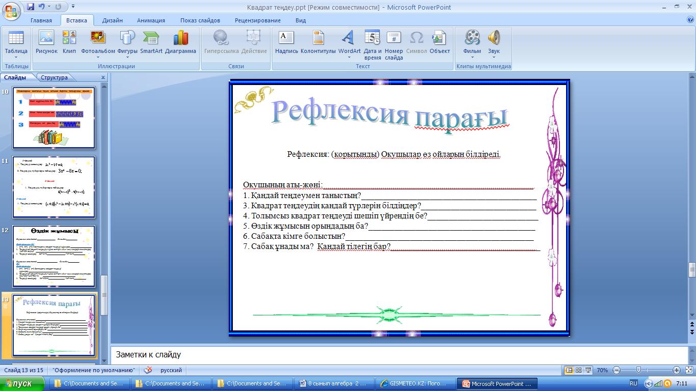 hello_html_m77186ba2.png