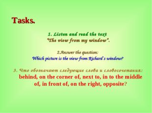 """Tasks. Listen and read the text """"The view from my window"""". 2.Answer the quest"""