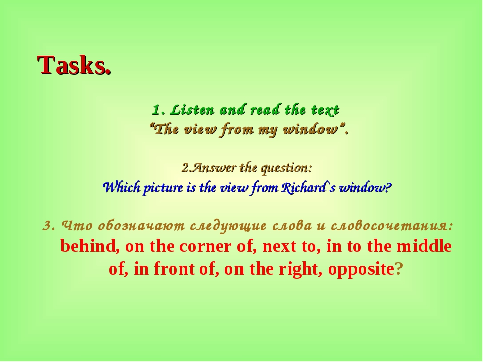 """Tasks. Listen and read the text """"The view from my window"""". 2.Answer the quest..."""
