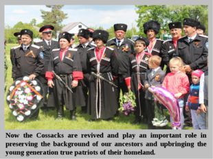 Now the Cossacks are revived and play an important role in preserving the bac