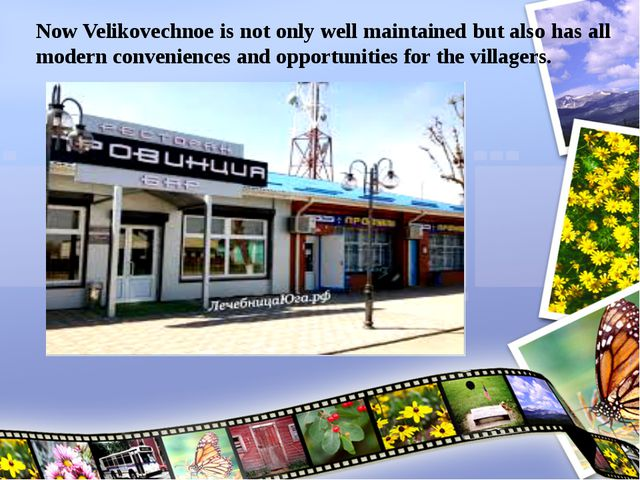 Now Velikovechnoe is not only well maintained but also has all modern conveni...