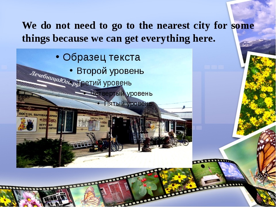 We do not need to go to the nearest city for some things because we can get e...