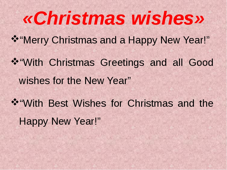 """«Christmas wishes» """"Merry Christmas and a Happy New Year!"""" """"With Christmas Gr..."""