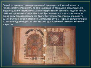 Второй по времени точно датированной древнерусской книгой является Изборник С