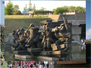 22 июня 1941 года на Киев обрушились бомбы врага. Два месяца продолжались оже