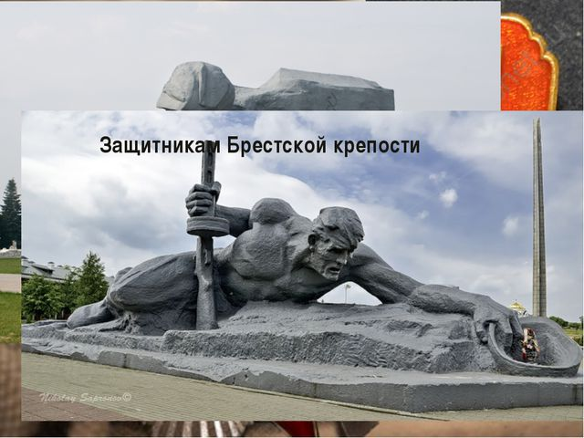 Героическая оборона Брестской крепости началась в первый же день Великой Отеч...