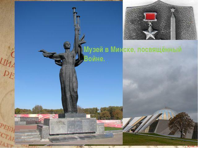 28 июня 1941 года, преодолев упорное сопротивление наших войск, фашисты захва...