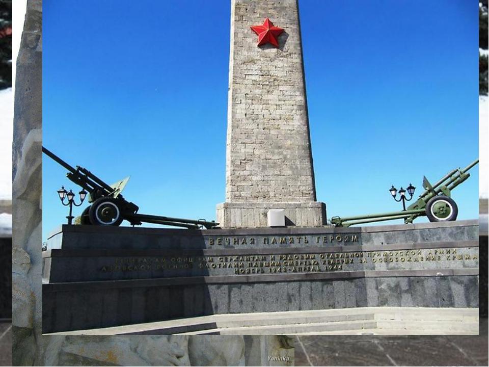 В середине ноября 1941 года после двухнедельных ожесточенных боев на Керченск...
