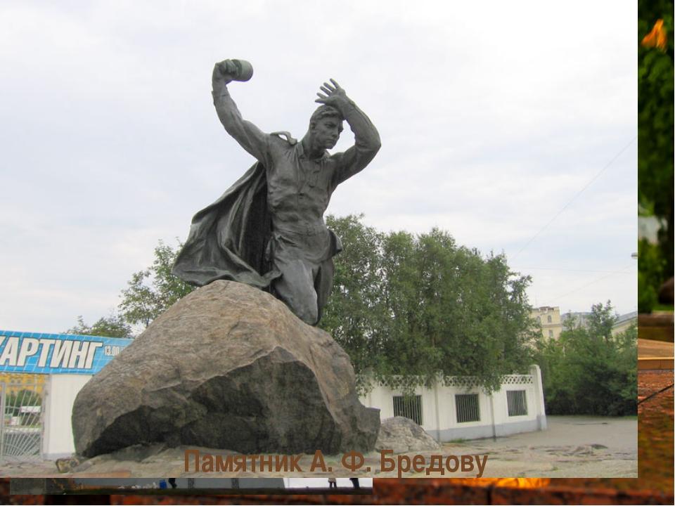 Мурманск Город-герой Мурманск стал неприступной крепостью на Севере. 22 июня...
