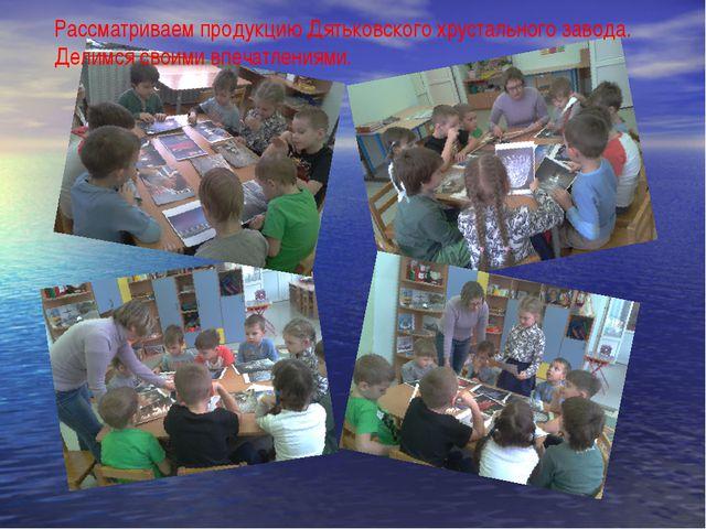 Помогаем ученой сове найти способы решения поставленной задачи (превращаемся...