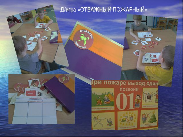 Д/игра «Хрустальных дел мастер»