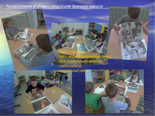 Результаты проекта В ходе проекта « Профессии наших родителей» дети - пополн...