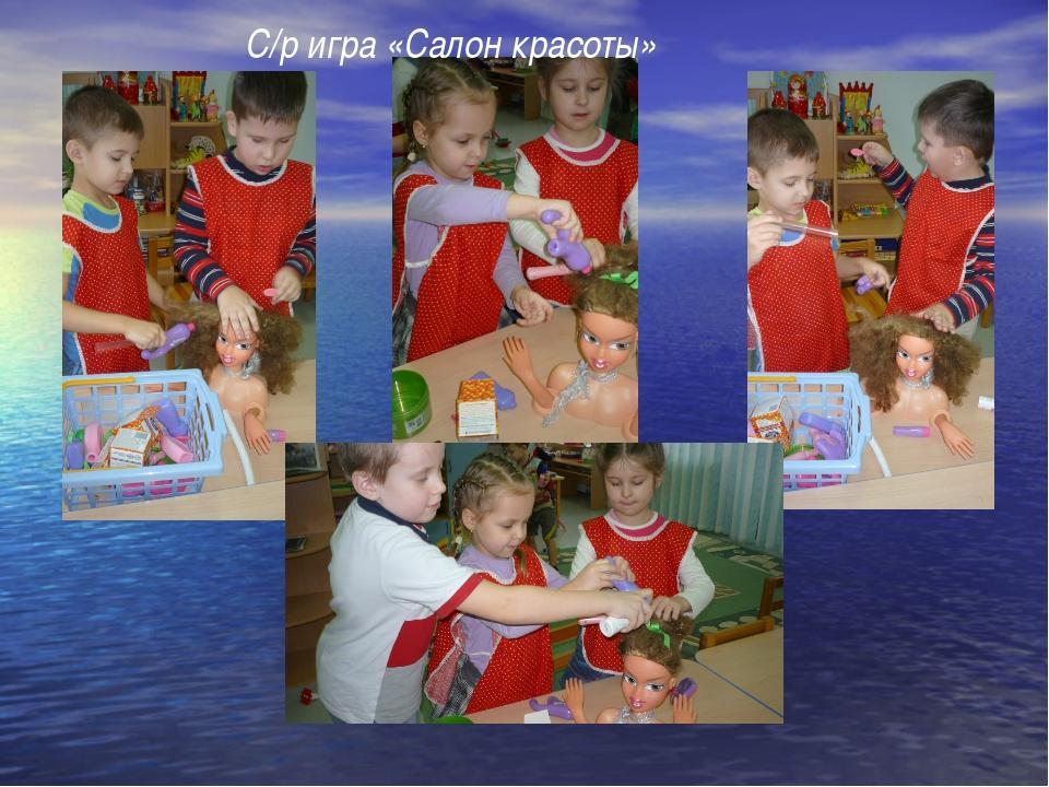3. Заключительный этап - Презентация проекта «Профессии наших родителей» (опы...
