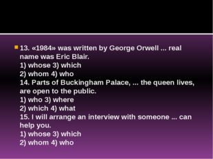 13. «1984» was written by George Orwell ... real name was Eric Blair. 1) who